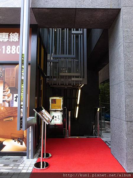 GRD304122013 松濤鰭 (1).JPG