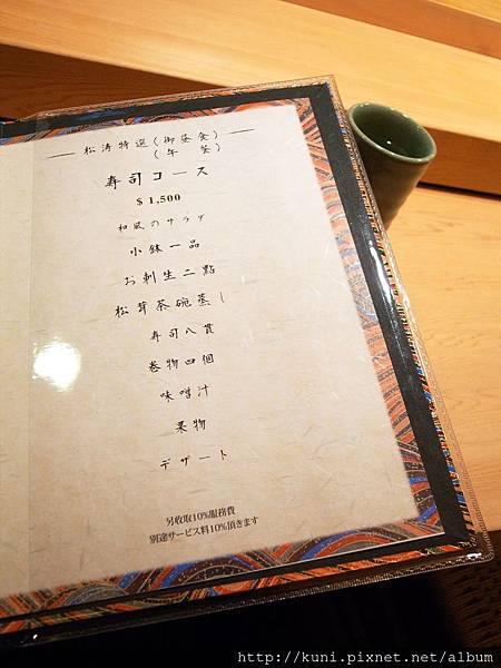 GRD304122013 松濤鰭 (5).JPG