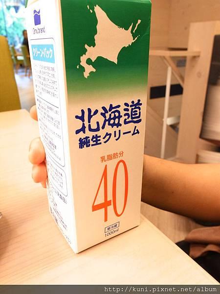 GRD3 11122013 KONAYUKI 粉雪 從北海道來的美味甜點 (13).JPG