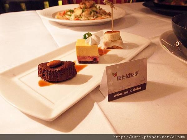 GRD3 18122013 Thevilla-Herbs Restaurant 窩客島歲末年終聚餐 (16).JPG