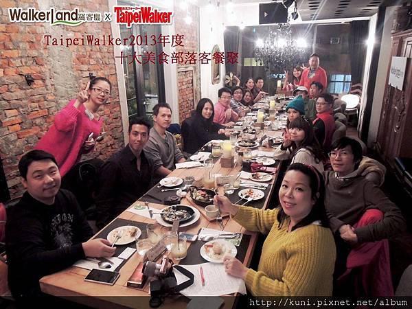 GRD3 18122013 Thevilla-Herbs Restaurant 窩客島歲末年終聚餐 (18).jpg