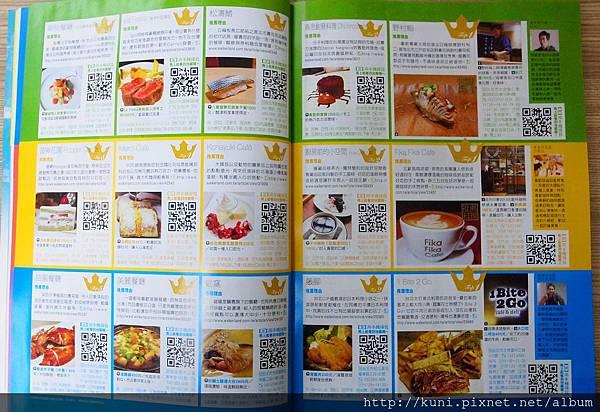 GRD3 12/2013 上2014美食大賞雜誌.JPG
