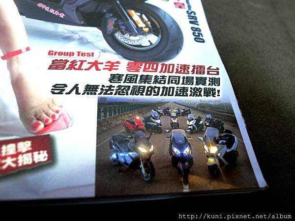 GRD3 01/2014 兩輪誌2014年二月號