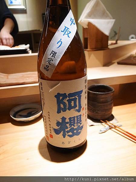 GRD3 01032014 野村鮨---明慧生日 (20).JPG