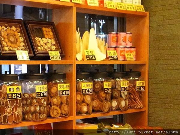 GRD4 11092012 香港行