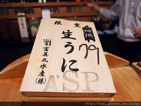 GRD3 12012014 游壽司二店與阿布拉 (20).JPG