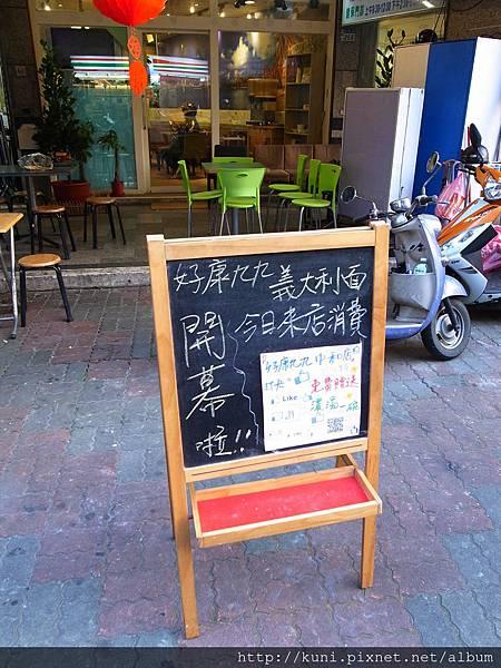 GRD3 15042014 好康九九中和店 (2).JPG