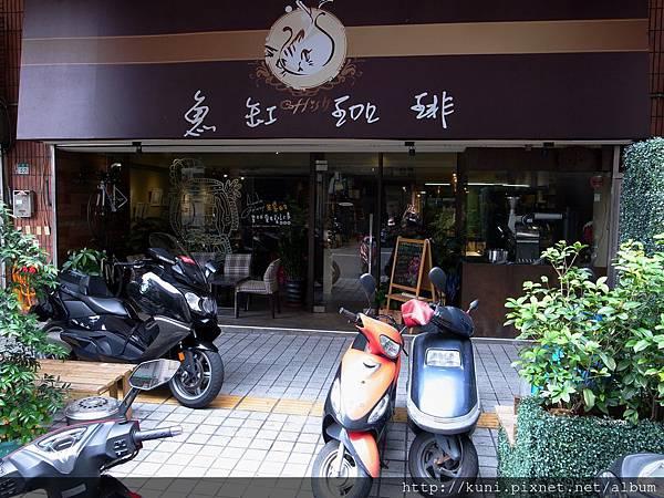 GRD3 30052014 魚缸珈琲與怡君 (1).JPG