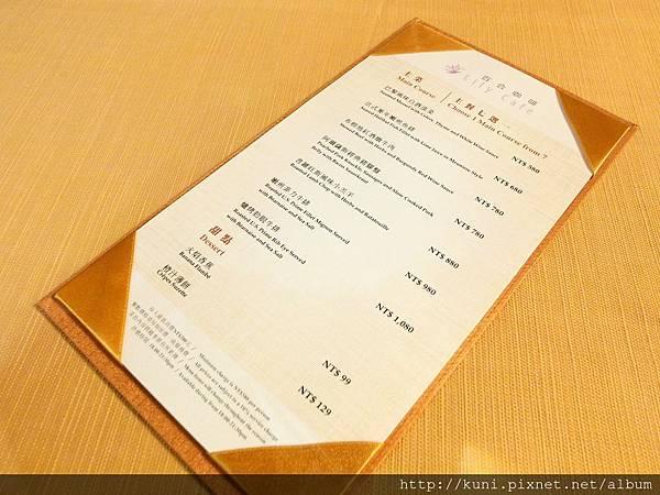 GRD3 09092014 天成大飯店Lily Cafe法式晚餐 (3).JPG