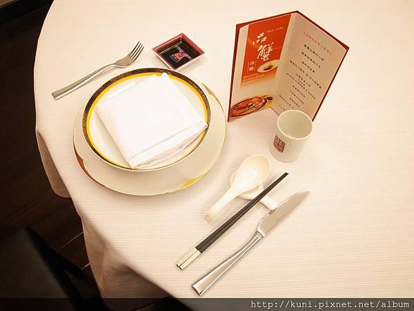 GRD3 27092014 雙囍餐廳 維多麗亞 (4).JPG