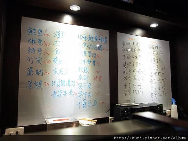 GRD3 02072014 櫻 壽司割烹 (2).JPG