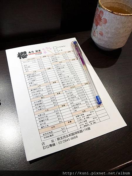 GRD3 02072014 櫻 壽司割烹 (4).JPG