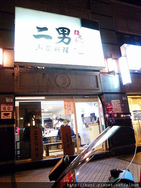 GRD3 06112014 二男小家料理 (1).JPG