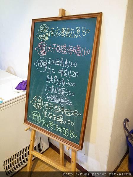 GRD3 06112014 二男小家料理 (3).JPG