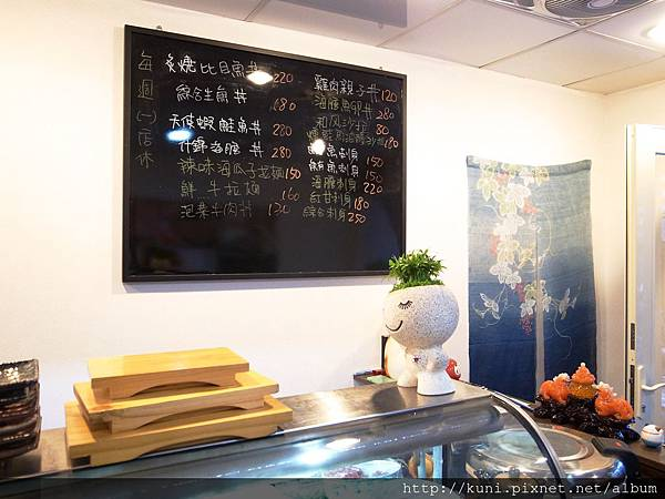 GRD3 06122014 揚日式料理 (2).JPG