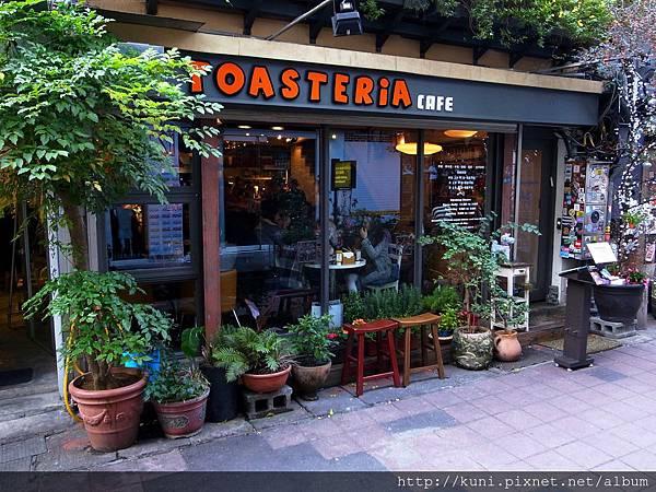 GRD3 02012015 Toasteria Cubano (1).JPG