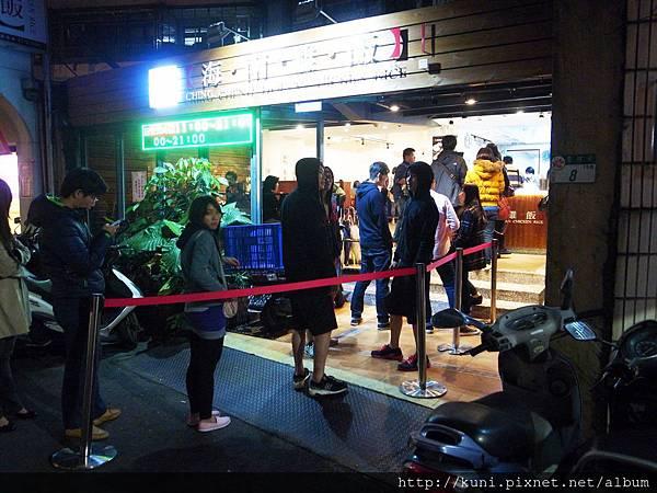 GRD3 13042015 慶城海南雞飯 (1).JPG