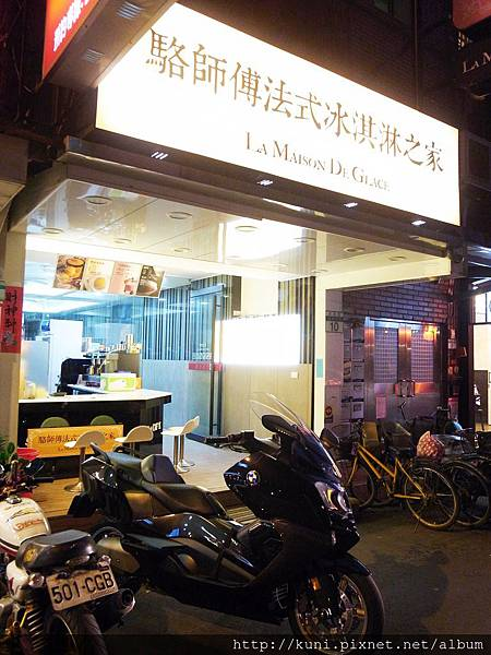 GRD3 24042015 駱師傅法式冰淇淋之家 (1).JPG