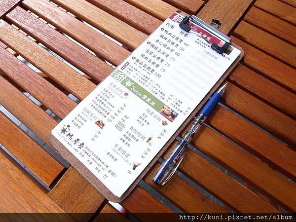 GRD3 31052015 雪腐 (4).JPG