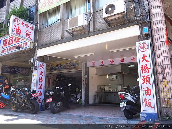 GRD3 17052015 珠記大橋頭油飯 (1).JPG