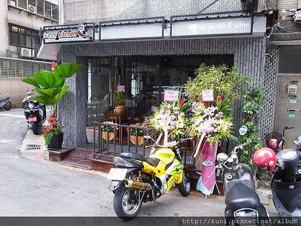 GRD3 06062015 Sunny Kitchen開幕 (1).JPG