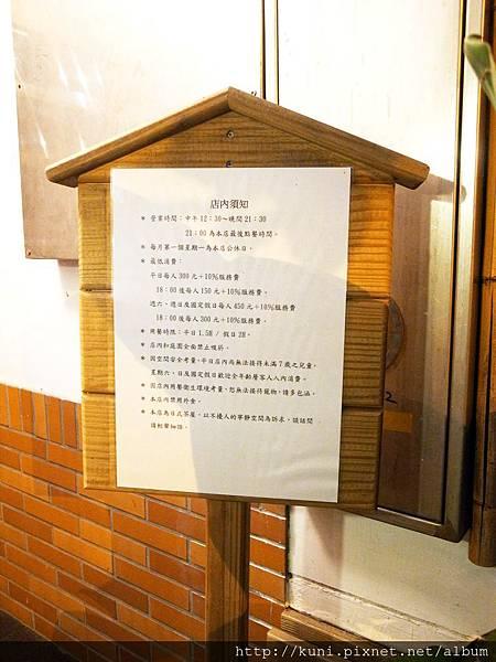 GRD3 16072015 平安京茶事 (3).JPG