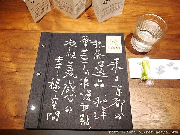 GRD3 16072015 平安京茶事 (7).JPG