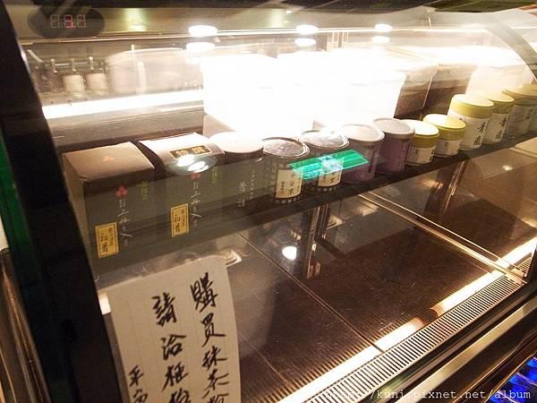 GRD3 16072015 平安京茶事 (8).JPG