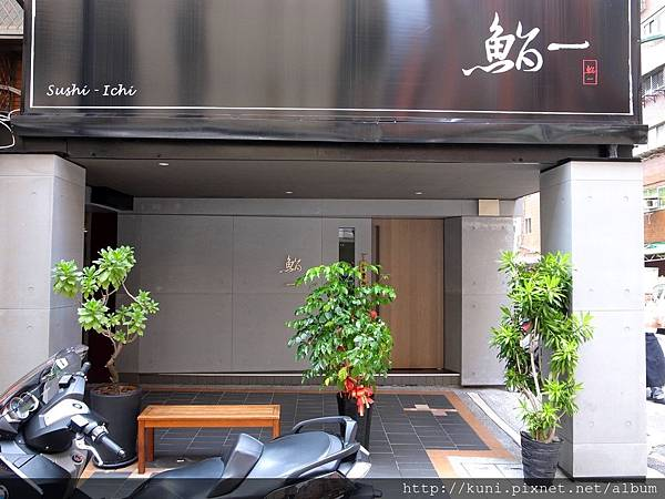 GRD3 30072015 鮨一午餐 (1).JPG