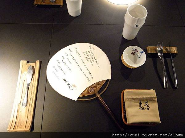 GRD3 12102015 桌藏 (6).JPG