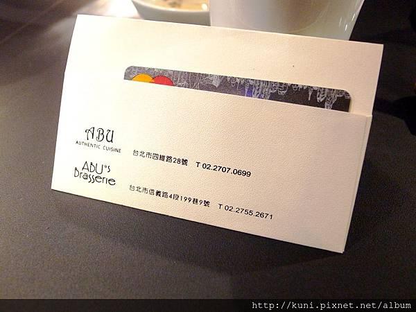 GRD3 12102015 桌藏 (31).JPG