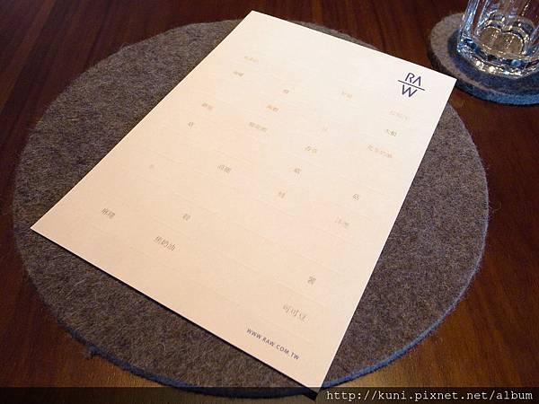 GRD3 04112015 RAW餐廳新菜單第一天 (4).JPG