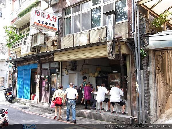 GRD3 01102015 賣麵炎仔 (1).JPG