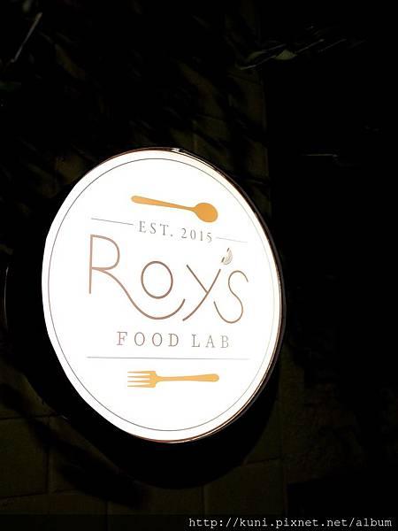 GR2 09042016 Roy's Food Lab (2).JPG