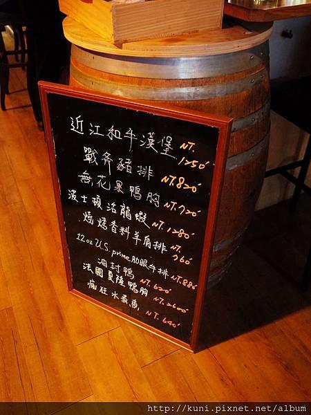 GR2 16042016 塞子小酒館 (3).JPG