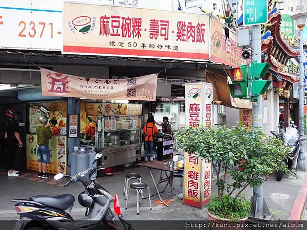 GR2 27042016 麻豆碗粿 (1).JPG