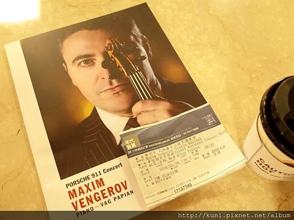 凡格羅夫小提琴獨奏會2016.JPG