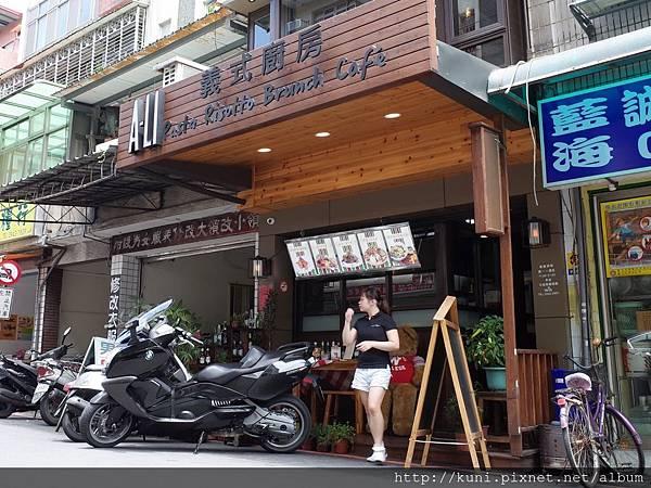 GR2 23052016 A-Li義式廚房 (1).JPG