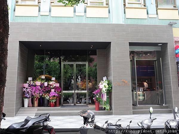 GR2 10092016 蘭餐廳 (1).JPG
