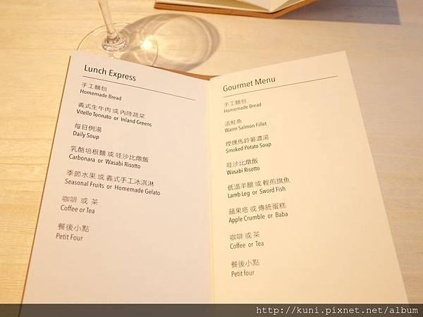 L Origine By La Credenza : 讓我最驚訝的一道菜 picture of l origine by la credenza nangang