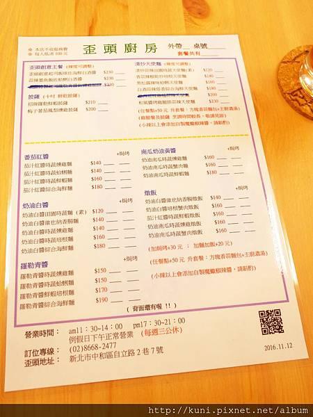 GR2 21112016 歪頭廚房新地址 (3).JPG