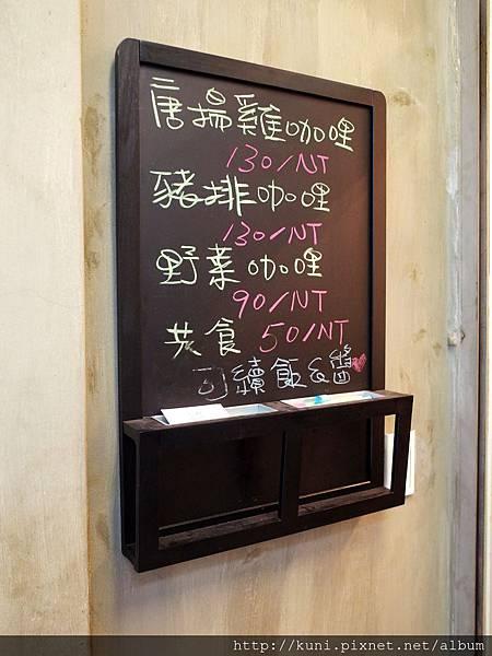 GR2 09122016 十巷咖哩 (2).JPG
