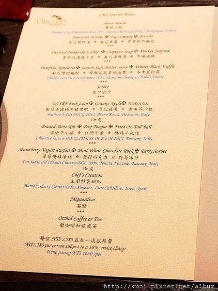 GR2 08022017 蘭餐廳二訪 (2).JPG