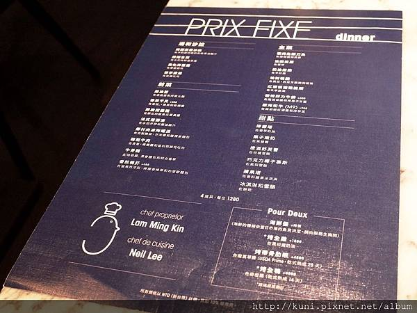 GR2 01032017 Chou Chou (5).JPG