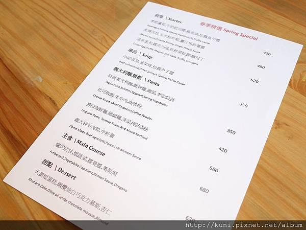 GR2 14032017 歐傑洛義式餐廳 (1).JPG