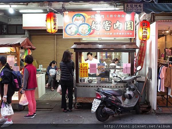 GR2 24032017 好客肉圓永和分店 (1).JPG