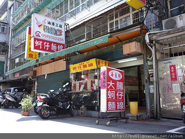 GR2 29012017 永和海產街蚵仔麵線 (1) - 複製.JPG