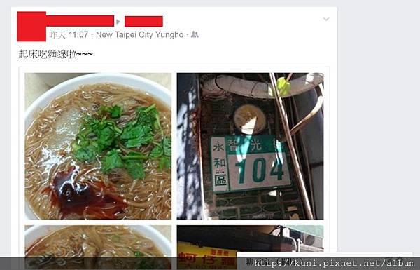 GR2 29012017 永和海產街蚵仔麵線 (11).jpg