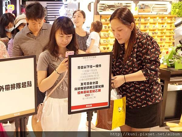 GR2 05052017 檀島茶餐廳 (9).JPG