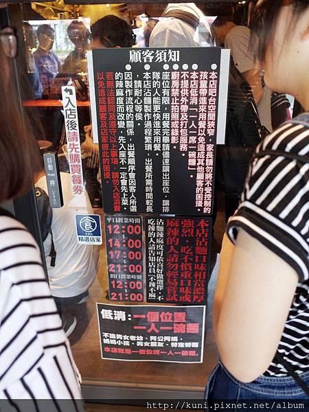 GR2 11072017 鬼金棒本店 (2).JPG